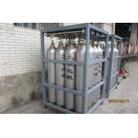 Cheap Industrial Carbon dioxide for sale