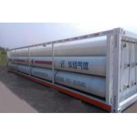 Cheap Industrial Hydrogen for sale