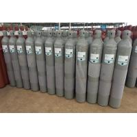 Buy cheap Carbon tetrafluoride from wholesalers
