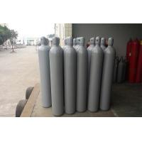 Buy cheap Specialty Trimethylaluminum from wholesalers