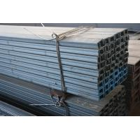 Cheap Section Bars Channel Steel for sale