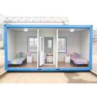 Cheap Container House for sale