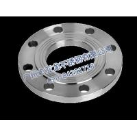 Cheap Flat Welding Flange for sale