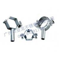 Cheap Stainless steel pipe holder for sale