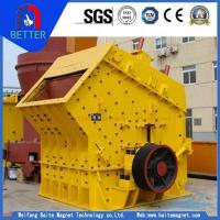 Widely usedpcximpact finecrusherin mining industry