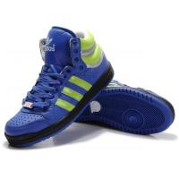 Cheap Adidas top ten schoenen for sale