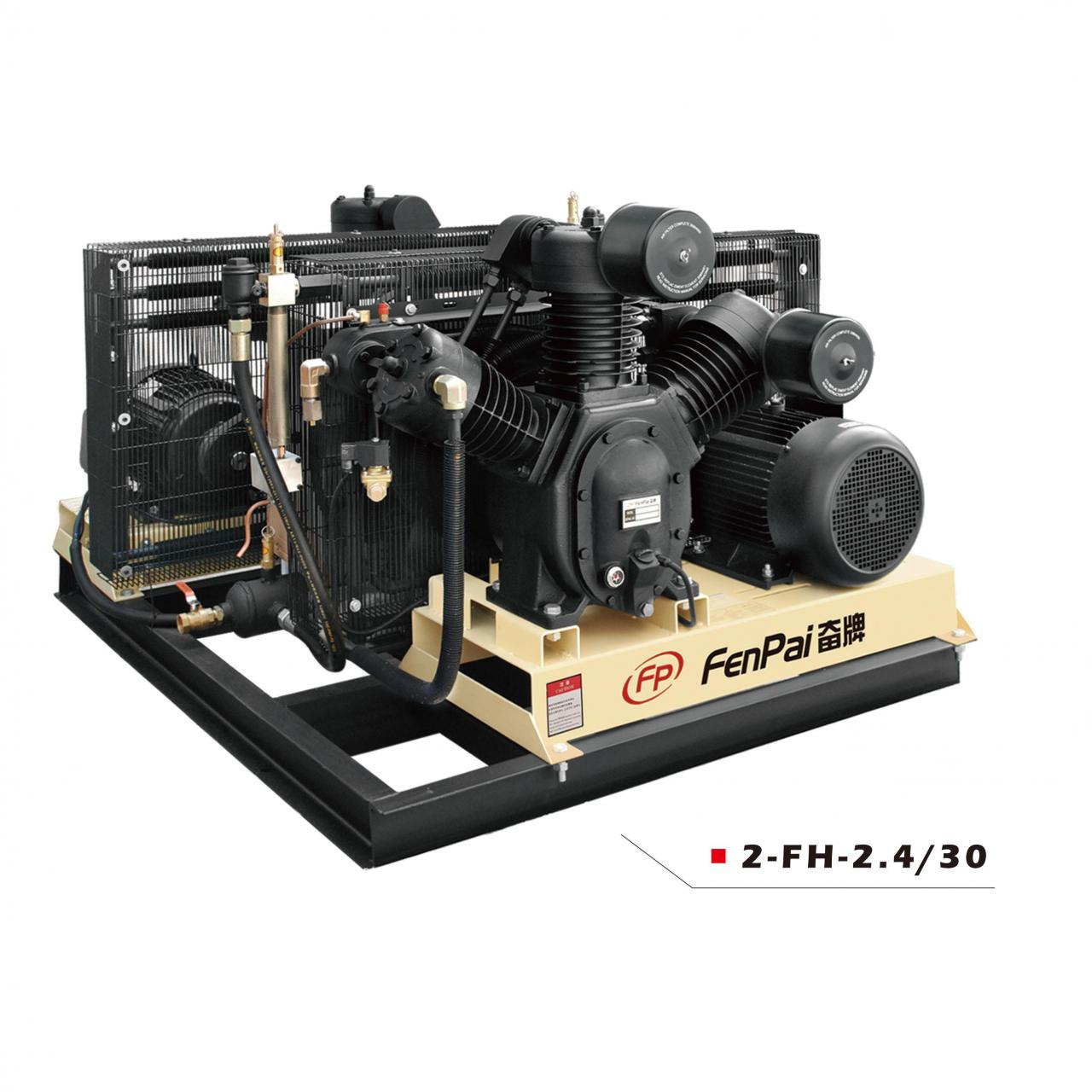 Fenpai air compressor