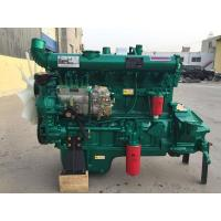 Cheap 6105zqVehicle diesel engine for sale