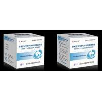 13C Urea Breath Test Kit Urea [13C] Breath Test Reagent 75mg