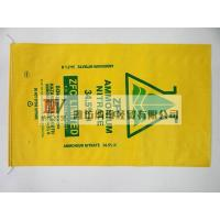 Cheap plastic woven bag price, pp woven bag price, professional manufacturer for sale
