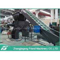 Double Shaft Design Waste Plastic Crushing Machine For Trash Can Pipe Paper