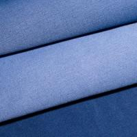 Cheap satin weave stretch denim fabric for sale