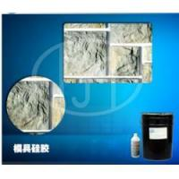Cheap Cement building culture stone mold rubber for sale