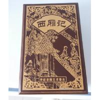 Cheap Western Traditional Carved Lacquerware Art Perfume, Chinese Wind Perfume Boxes, Gift Boxes for sale
