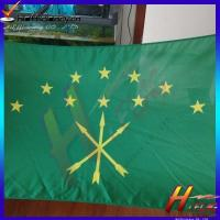 Buy cheap HIFLAG- COUNTRY FLAG /WORLD FLAG / STATE FLAG/ CLUB FLAG/ DIGITAL PRINTING FLAG 3*4FT 100% POLYESTER from wholesalers