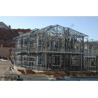 Cheap Easy Installation Light Weight Structural Steel Villa For Residence for sale
