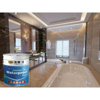 basement waterproofing paint images images of basement waterproofing