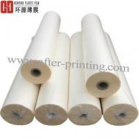 China Digital Plastic Film for Printing,Digital Thermal Lamination Film on sale