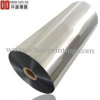 Cheap Hot Sale 24mic Metalized PET Thermal Laminating Film for sale