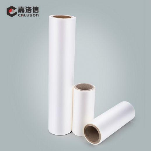 Quality No Glue Soft Touch Film wholesale