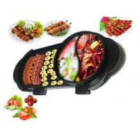 Buy cheap Electric Chafing Dish Electic Grill With Hotpot Function Korean Electric Grill from wholesalers