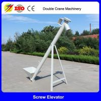 Cheap Grain Feed Screw Elevator for sale