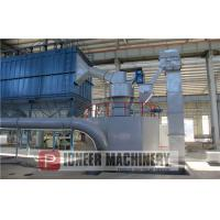 Cheap Stone Crusher RTM Vertical Superfine Grinder for sale