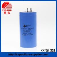 150uf 450v capacitor aluminum electrolytic CD60 capacitor