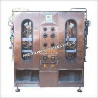 Cheap Automatic Edible Oil Packing Machine for sale