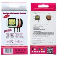 Cheap Essential Ceap Price Sync Led Flash for Selfie products RK05 Is Released for sale