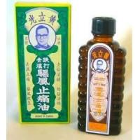 China Wong Lop Kong Medicated Oil (30ml) on sale