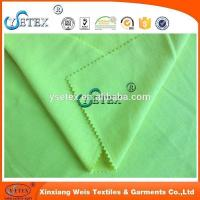 China Ysetex Flame retardant yellow cotton knitted fashion fabric in low price on sale