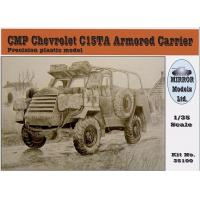 1/35 CMP C15TA Armored Carrier
