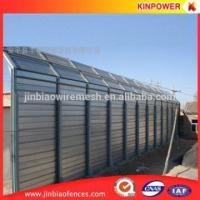 Buy cheap Aluminum transparant Noise barrier factory ( ISO 9001 manufacturer ) from wholesalers
