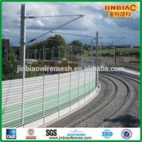 Buy cheap Aluminum noise barrier for road ( 100% professional manufacturer ) from wholesalers