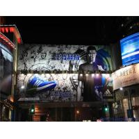 China Professional frontlit pvc flex banner roll on sale