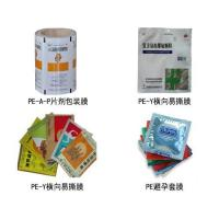 China Polymer film material on sale