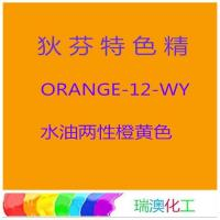 Cheap Between water and oil color concentrate Orange-12-WY for sale