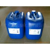 Buy cheap glycerin from wholesalers