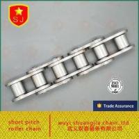 Buy cheap Driving Chain China Precision Roller Chain 08B-1R 2R 3R Manufacturer from wholesalers