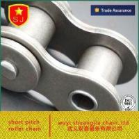 Buy cheap Driving Chain Best Short Pitch Roller Chain 12B-1R 2R 3R Manufacturer from wholesalers