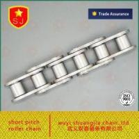 Cheap C Type Steel Agricultural Chain with Attachments Double Pitch for sale
