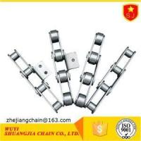 Cheap Power Transmission Conveyor Chain C2102 C2122 C2162 for Machines Parts for sale