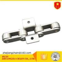 Cheap Factory Supply Double Pitch Small Roller Type Conveyor Chain C2100 C2120 C2160 for sale