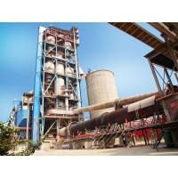 Cheap Cement Rotary Kiln for sale
