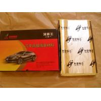 China 2 in 1 White KIngkong (aluminum foil with butyl rubber) on sale