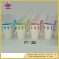 Cheap Ceramic Soup Mug with Lid and Saucer and Spoon Ceramic Embossed Mugs for sale