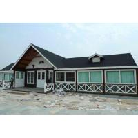 China Luxury Design Prefab Wooden House for Living on sale