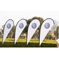 Buy cheap Advertising Flying Banner Stand Teardrop Beach Flag from wholesalers