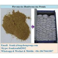 Buy cheap Flavomycin Or Bambermycin 4% 8% Premix from wholesalers
